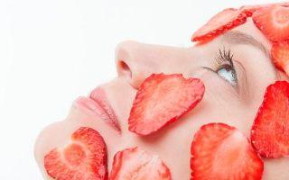 Лучшие рецепты клубничных масок для лица