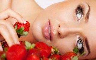 Шикарные маски из ягод для кожи лица