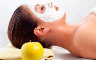 Яблочная маска для лица в домашних условиях